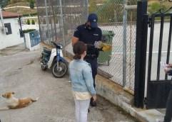 Η Ελληνική Αστυνομία βρέθηκε σήμερα στα δημοτικά σχολεία της Ανατολικής Μακεδονίας και της Θράκης