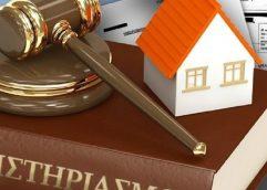 Εξετάζονται από τις τράπεζες αιτήματα αναστολής πλειστηριασμών πρώτης κατοικίας ευάλωτων δανειοληπτών