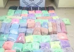 500.000 ναρκωτικά δισκία ecstasy κατασχέθηκαν στο πλαίσιο συντονισμένης επιχείρησης της Ομάδας Δίωξης Ναρκωτικών του Τμήματος Ασφάλειας Κομοτηνής