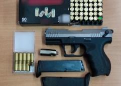 ΣΕ ΚΑΒΑΛΑ ΚΑΙ ΔΡΑΜΑ: Συνελήφθησαν 3 ημεδαποί κατηγορούμενοι για παράβαση του νόμου περί όπλων