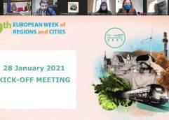Εναρκτήρια Συνάντηση της 19ης Ευρωπαϊκής Εβδομάδας Περιφερειών και Πόλεων
