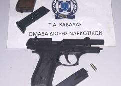 ΚΑΒΑΛΑ: Συνελήφθη αλλοδαπός για παράνομη κατοχή όπλων κρότου
