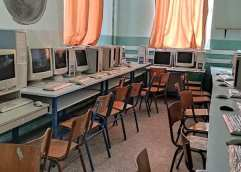 ΔΗΜΟΣ ΚΑΒΑΛΑΣ / ΔΕΥΤΕΡΟΒΑΘΜΙΑ ΣΧΟΛΙΚΗ ΕΠΙΤΡΟΠΗ: Προμήθεια νέων υπολογιστών στο Γυμνάσιο του Αμυγδαλεώνα