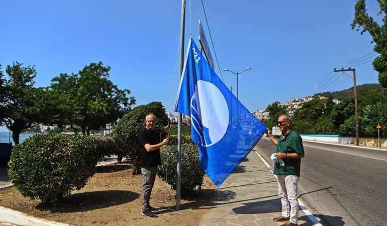 ΔΗΜΟΣ ΚΑΒΑΛΑΣ: Γαλάζια σημαία στην παραλία Περιγιαλίου