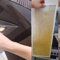 Καθαρισμός απορροφητήρα: Πως θα εξαφανίσετε τα λίπη από το φίλτρο με ένα έξυπνο κόλπο
