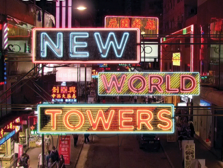 """BLUR Documentary """"NEW WORLD TOWERS"""" Available To Buy/Rent From February 23rd"""