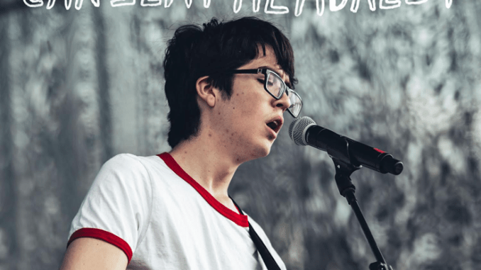 "Car Seat Headrest Releases ""Spotify Sessions"" EP"