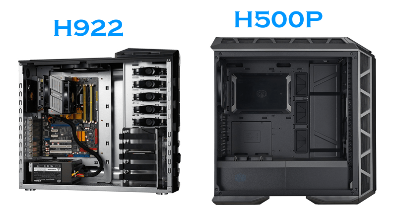 Cooler Master H500P vs H922 interior.png