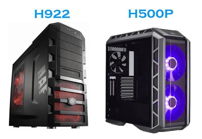 Cooler Master H500P vs H922