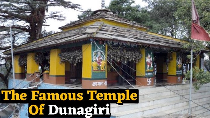 """The main Temple which shows the beauty of the shrine covered with the beautiful canopy of forests.C:\Users\suraj\Desktop\maxresdefault (1).jpg"""""""