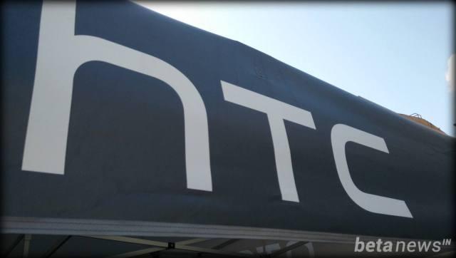 htc one x9 logo