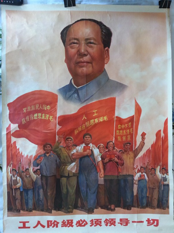 an essay for red art propaganda posters from the cultural  025