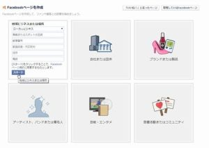facebook003