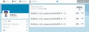 tuitter014