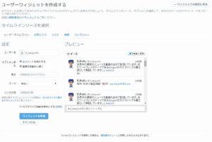 tuitter015