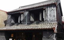 Yaacov Apelbaum - Narita Village House