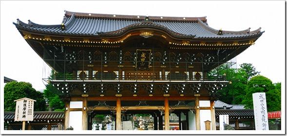 Yaacov Apelbaum - Narita Village Temple Entrance