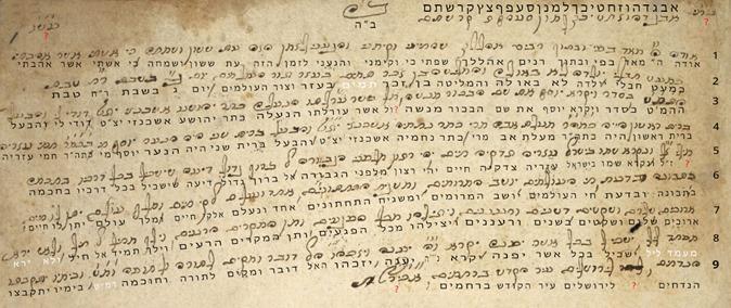 Intro Text to Golden Haggadah