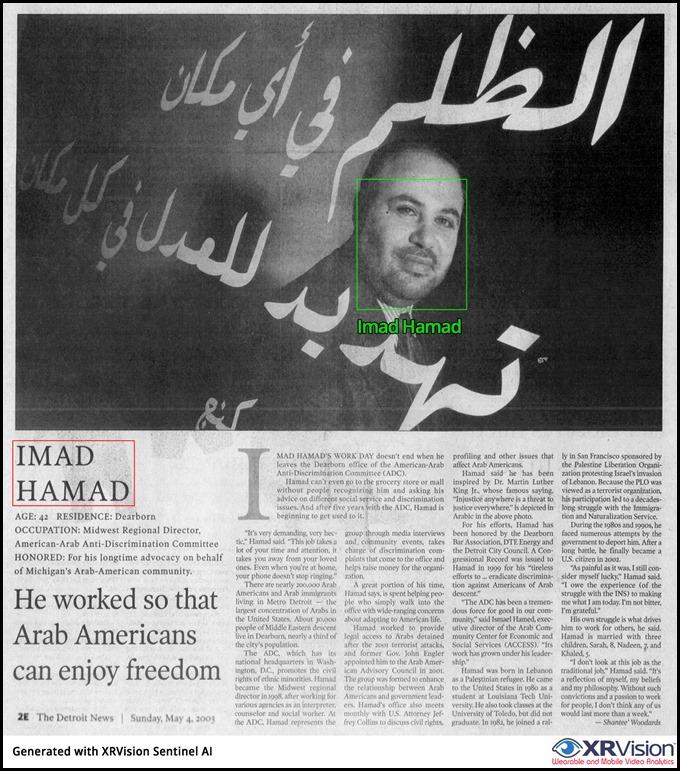 Imad Hamad The Civil Rights Prince