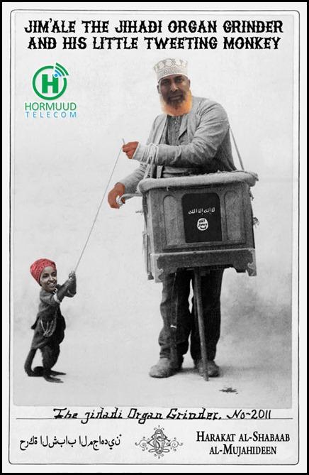 Ilhan Omar and the Jihadi Organ Grinder