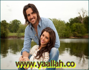 Wazifa For Success My Second Love Marriage | Getting Marriage