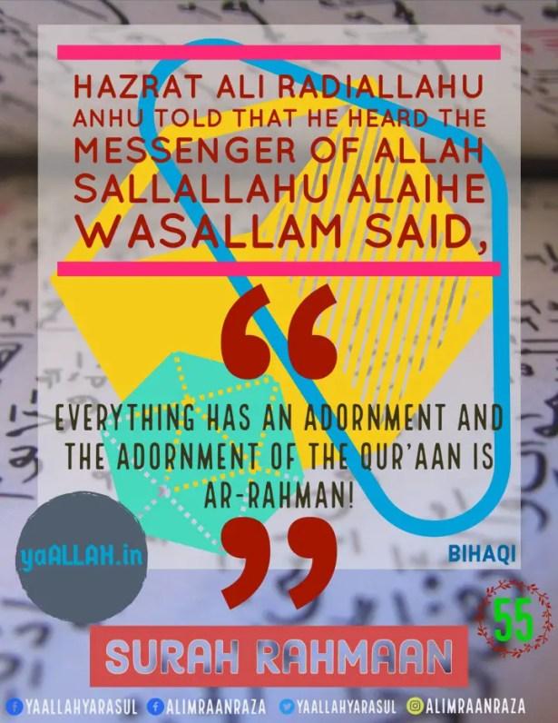 Surah Rahman arabic text-benefits hadith