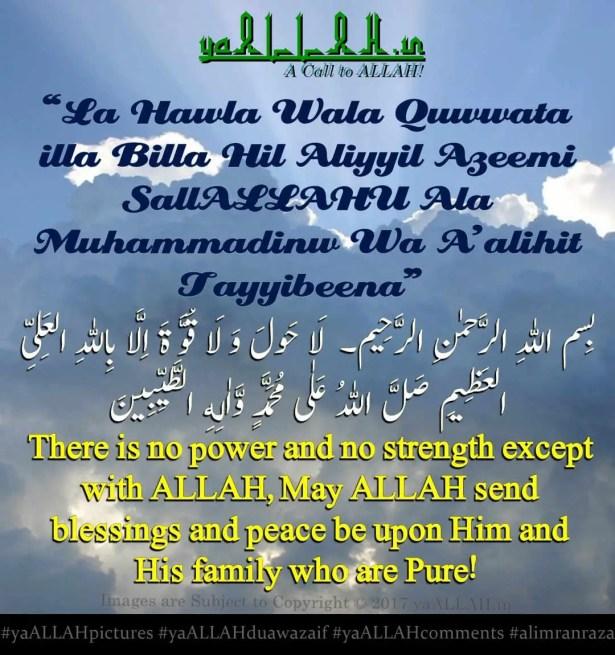 Kalima-in-islam-six-kalimah-la-hawla-wala-quwwata-illa-billah-yaALLAH-250217