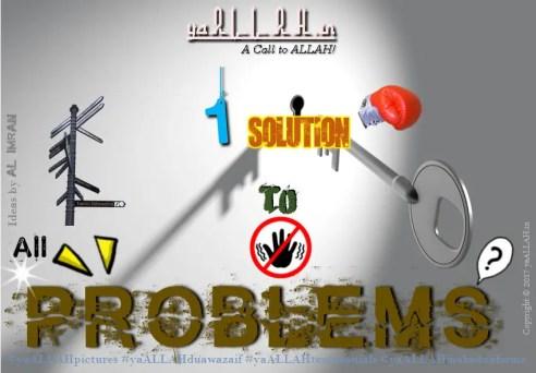 Top-1 Wazifa for All Problems-Amal Dafa e Pareshani-o-Musibat