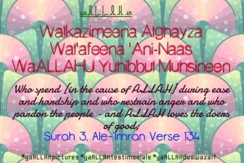 Surah-Ale-Imran-ayat-134-#yaALLAHpictures