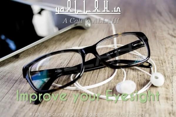 Wazifa-for-Eyesight-nazar-ki-roshni-tez-karne-ki-dua