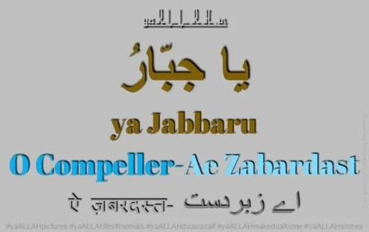 ya-jabbaru-child-weakness-kamzori-asma-husna
