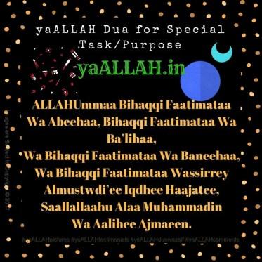 ALLAHUMMA bihaqqi fatimata wa abeeha-dua for special task-khas muhim ka qurani amal-yaALLAH