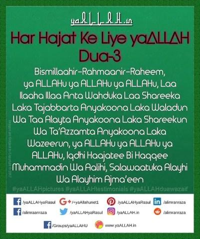 Doa Fatimah Az Zahra Untuk Ali