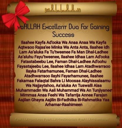 dua-wazifa for gaining success in task-har kam me kamyabi ka amal-yaALLAH