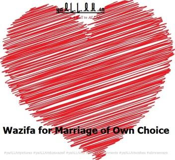 Wazifa for Marriage of Own Choice in english hindi urdu