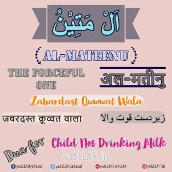 Toddler Expert) Dua for Child Not Drinking Milk-Bacha Doodh