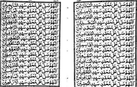 Durood-e-Akbar-10