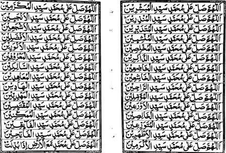 Durood-e-Akbar-11