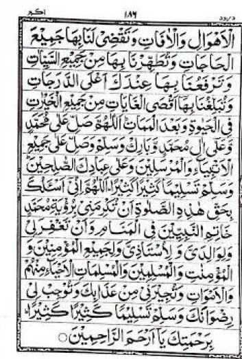 Durood-e-Akbar-14