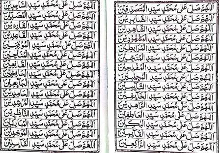 Durood-e-Akbar-3