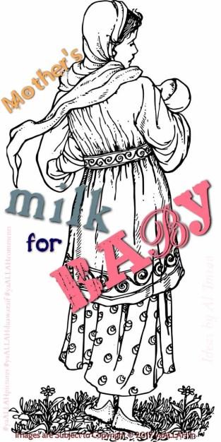 Wazifa-to-Increase-Breast-Milk-doodh-ki-zyadti-ka-amal-dua-bachche-ko-doodh-ki-dua-mother-child