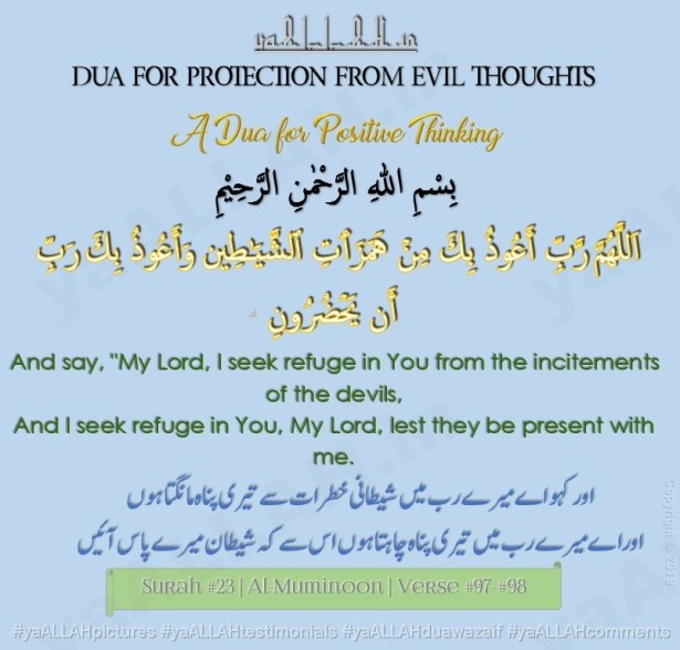 Dua for Protection from Evil Thoughts