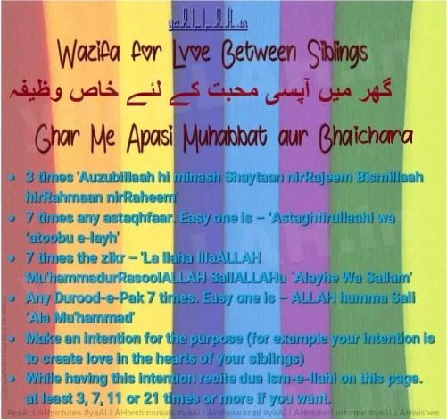 Apasi Muhabbat Ke LiyeWazifa to Create Love Between Siblings-yaALLAH-160817
