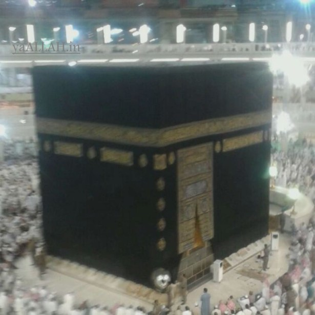 Kaaba Sharif_yaALLAH.in