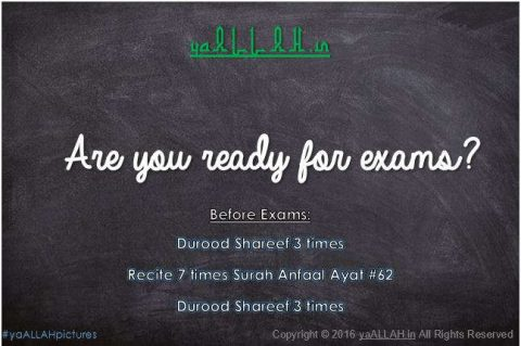 Dua Before Doing an Exam