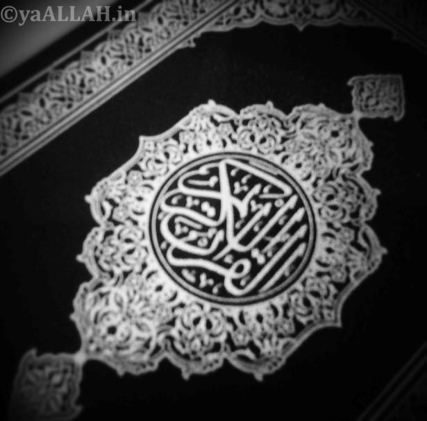 Masjid Nabawi Wallpaper At Night_yaALLAH.in_14