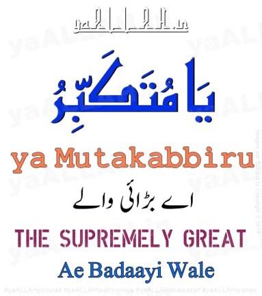 ya-mutakabbiru-the-supremely-great-ALLAH-names-asma-ul-husna-yaALLAH