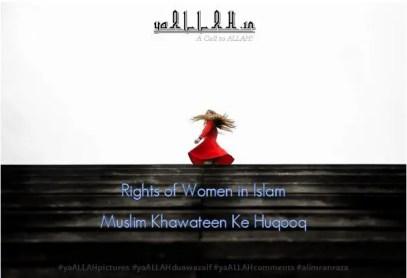 Rights of Women in Islam Muslim Khawateen Ke Huqooq-yaALLAH
