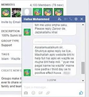 yaALLAH Testimonials-yaALLAH.in