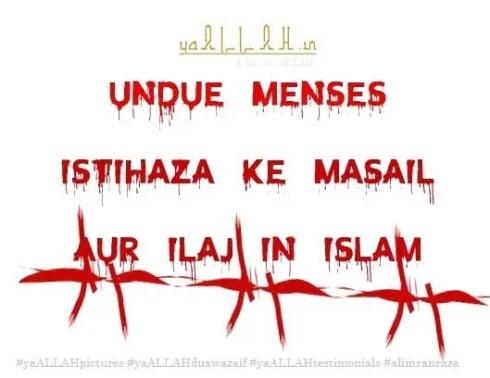 Undue Menses, Istihaza Ke Masail Aur Ilaj in Islam-#yaALLAHpictures
